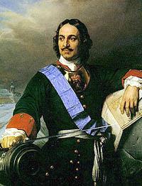 Cuadro de Pedro I de Rusia
